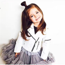 Kids Leather Jacket Top Quality Spring Autumn Kids Jacket PU Leather Girls Jackets Children Outwear For