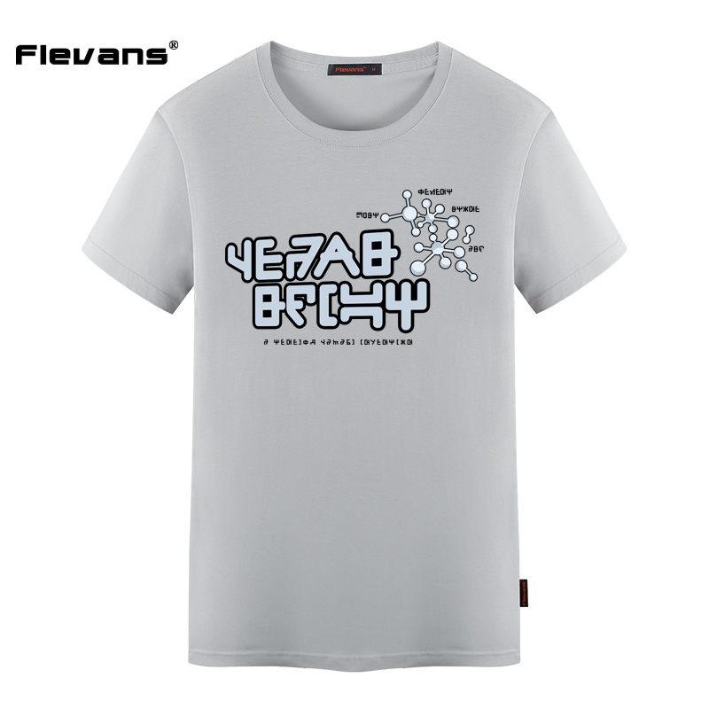 Flevans Men Summer T shirts Movie Guardians of the Galaxy Vol. 2 Star-Lord Short Sleeve Tees 100% Cotton Brand Clothing T-shirts