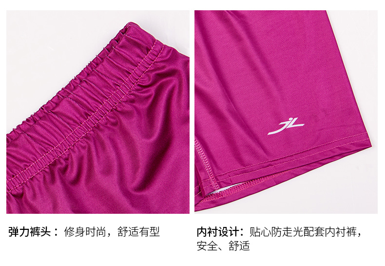High Quality Sexy Red Running Sport Quick Dry Breathable Badminton Shirt,Women Table Tennis Training slim dress