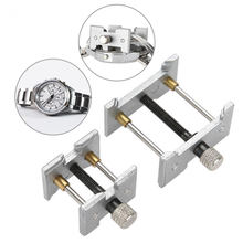 лучшая цена Watches Clamp Watchmakers Durable Vise Metal Movement Holder Adjustable Jaw Portable Clamp Watch Repair Tool Kit