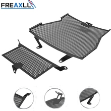Motorcycle Stainless Steel Radiator Cover Grille Guard For BMW S1000R S 1000R 2014-2017 2015 2016 S1000RR S1000XR 2015 2016 2017 engine timing inspection crank case screw plug cap cover for bmw g450x 08 10hp4 12 15 s1000r s1000rr s1000xr 2013 2014 2015 2016