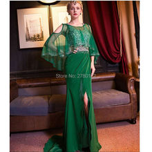 Cianlsria Hunter Green Chiffon Muslim Evening Dresses