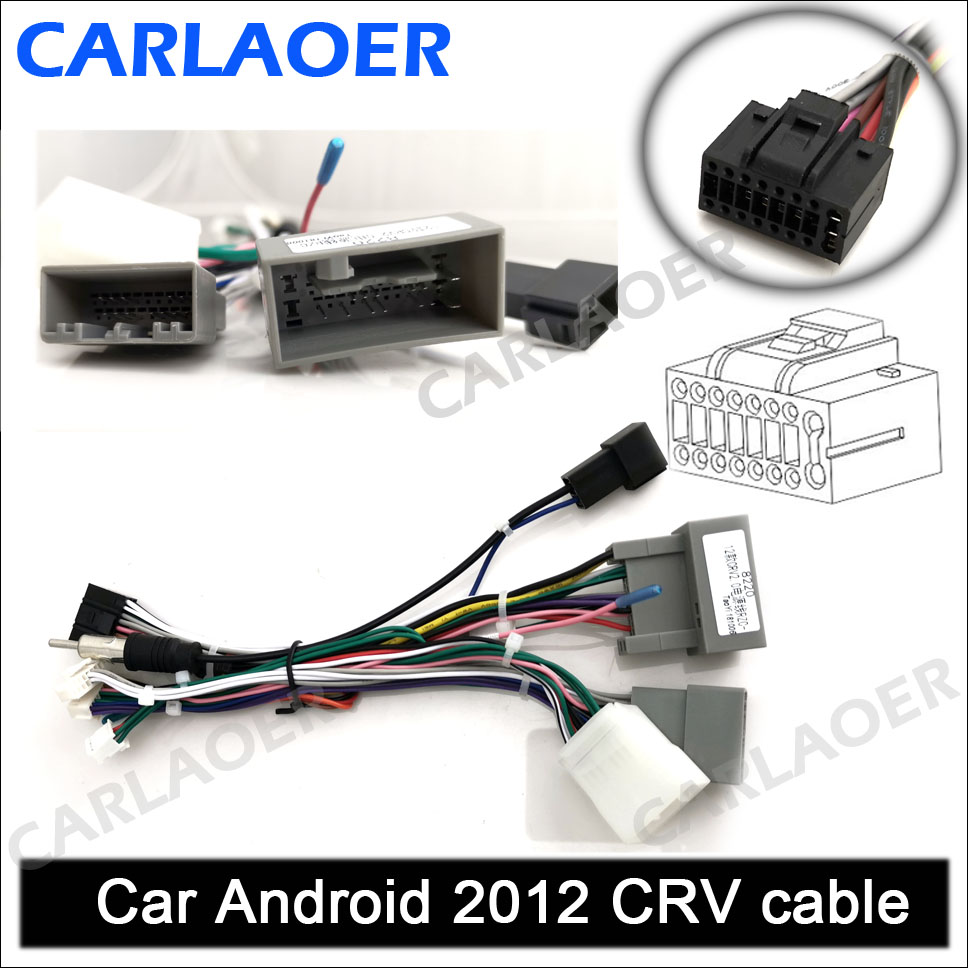Car Android 2012 CRV cable