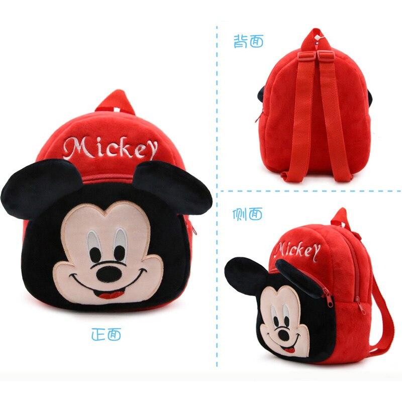os presentes das crianças do Tipo de Ítem : School Bags