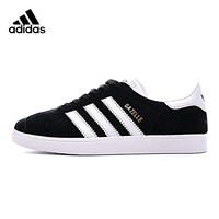 ADIDAS Clover GAZELLE Men's and Women's Walking Shoes Skateboarding Shoes Non slip Wear resistant Lightweight BB5476
