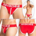 Men's Bikini Briefs Pouch Sous Vetement Homme Sexy Hot U Convex Low Waist Seamless Underwear Male jockstrap Cueca Briefs