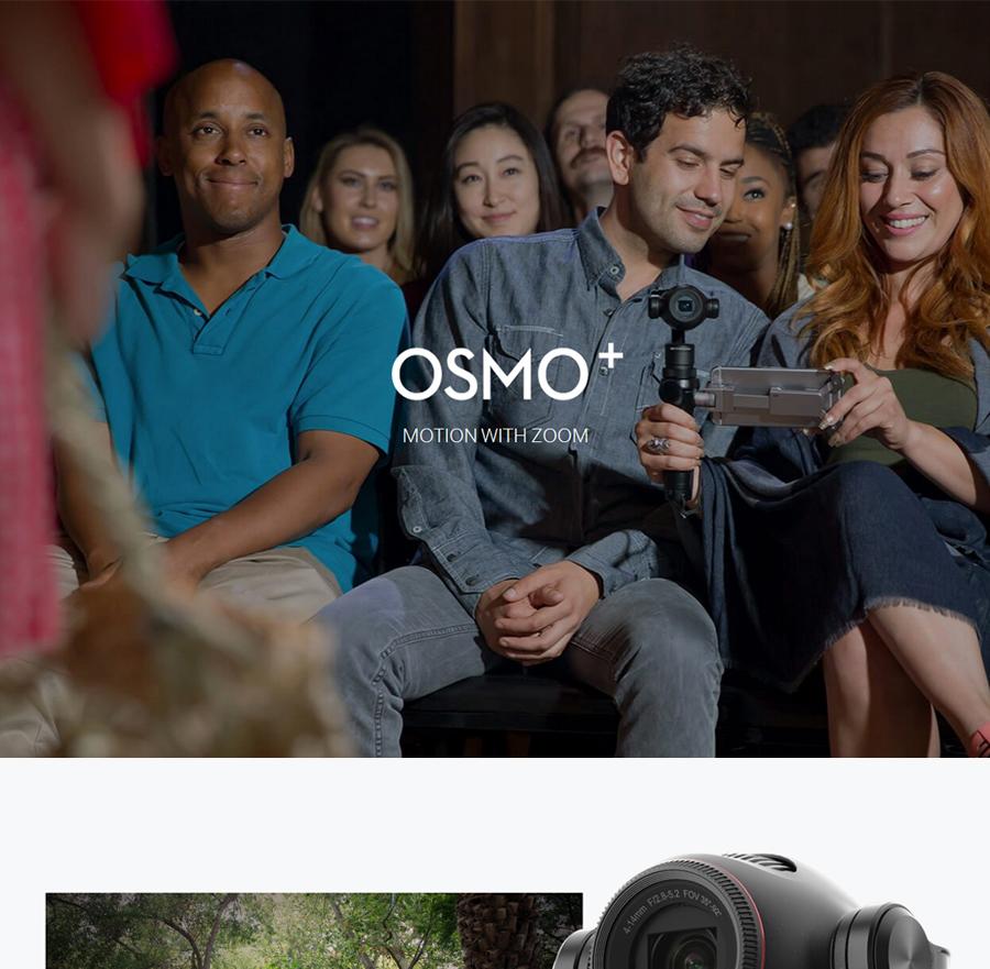 DJI OSMO Plus