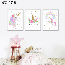 Exceptionnel NDITB Cute Children Poster Rainbow Unicorn Canvas Wall Art Print Painting  Decoration Picture Nordic Kids Bedroom