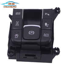 CHUANGMU for start stop switch of electronic hand brake stop engine of HYUNDAI TUCSON2015-2018 car