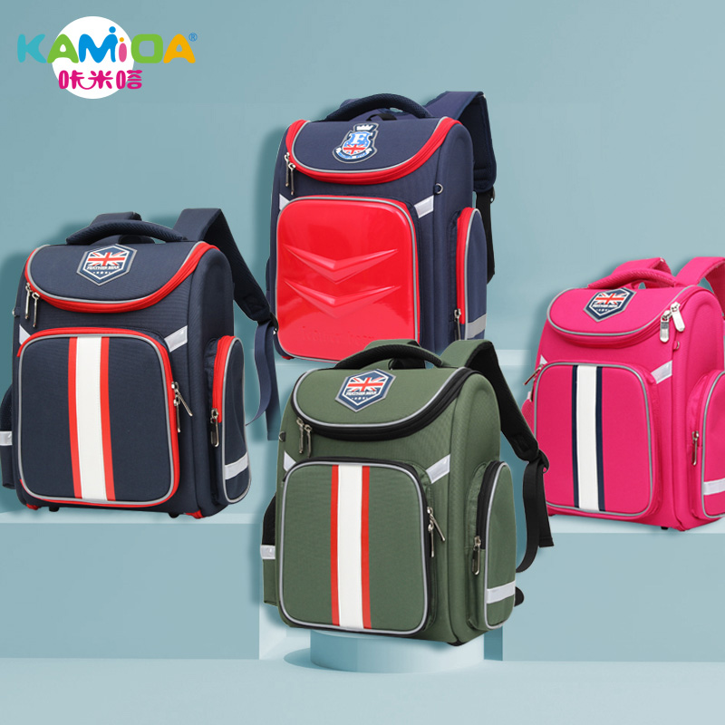 New High Quality Primary School Bag Boy Foldable British Space Burden Reduction Ridge Shoulder Bag Childrens Waterproof BackpackNew High Quality Primary School Bag Boy Foldable British Space Burden Reduction Ridge Shoulder Bag Childrens Waterproof Backpack