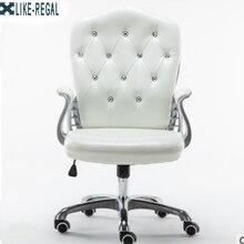 Como cadeira ergonômica para jogos regal wcg, cadeira de computador, âncora, jogos de café competitivo, frete grátis
