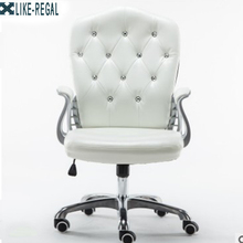 LIKE REGAL WCG gaming  Ergonomic computer chair anchor home Cafe games competitive seat free shipping