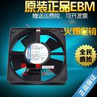 Free Delivery.New 4314HVR 24VDC 8.2W 120*120*32 MULTIFAN three wire fan