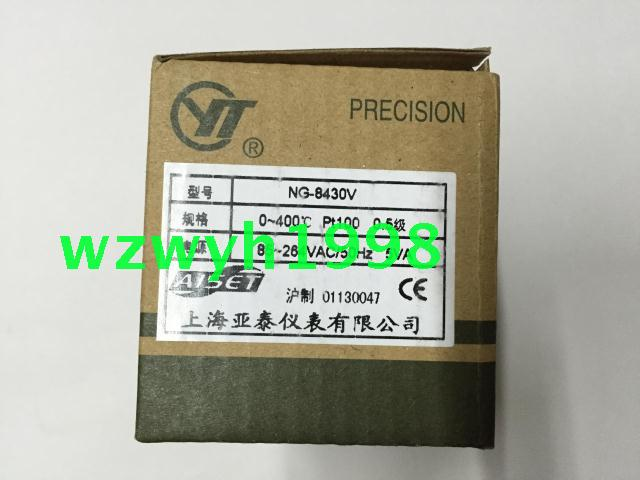 The new authentic NG 8000 Shanghai Yatai NG-8430V temperature controller 100% natural argy wormwood leaf extract powder 200g