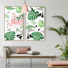 Wall Art Canvas Painting HD Prints Home Decor Pictures Nordic Modern Flamingo Geometry Leaves Poster Minimalist For Living Room(China)