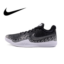 best wholesaler 5a787 f69d1 Nike Mamba Rage EP Kobe Men s Basketball Shoes Breathable Stability Sneakers  Outdoor Sports Massage Low Top