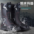 Brand NEW AMU Motorcycle Motor Sports Protective Boot Motocross Dirt biker Cross-country Water Proof Leather Boots Shoes