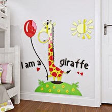 2018 new Childrens room cartoon animal giraffe lion Tiger zebra 3D wall paste kindergarten decoration
