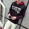 2017 Brand Men Hoodies With Hat Autumn Winter Loose Hooded Hoody Tops Casual Sweatshirts Cotton Youth