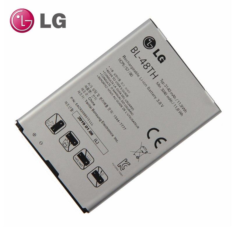 New Original LG BL-48TH BATTERY for LG E940 E977 F-240K F-240S Optimus G Pro LG pro lite D686 E980 E985 E986  New Original LG BL-48TH BATTERY for LG E940 E977 F-240K F-240S Optimus G Pro LG pro lite D686 E980 E985 E986