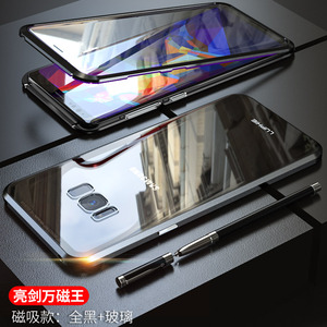 Image 4 - For Samsung Galaxy S10 5G S10 Plus S10e Case 360 Degree Full Magnetic Cover Front Back Glass Case For Galaxy S9 Plus Magnet Case