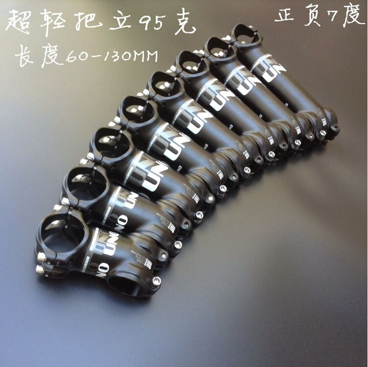 Цена за UNO Сверхлегкий Алюминиевый Сплав 31.8x60/70/80/90/100/110/120 мм mtb дорожный велосипед стволовых