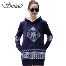 Smiao 2017 Brand Thick Warm Female Hoodies Plus Size Long Sleeve Sweatshirt For Women Hoody Pullovers Casual sudadera mujer 4XL