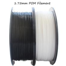 Высокая жесткость pom накаливания 1.75 мм 1 кг нити 3d-принтер нити черный белый пом impressora 3d пластиковые нити
