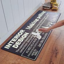 European-style PU Leather Kitchen Mat Floor Anti-oil Rug For Household Door Mat Foot Pad Toilet mat anti-skid carpet.