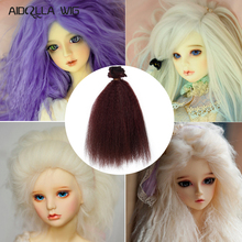20*100cm Hair Extensions Black Gold Brown Khaki White Coffee Color Wig for 1/3 1/4 BJD/SD Doll DIY Wigs