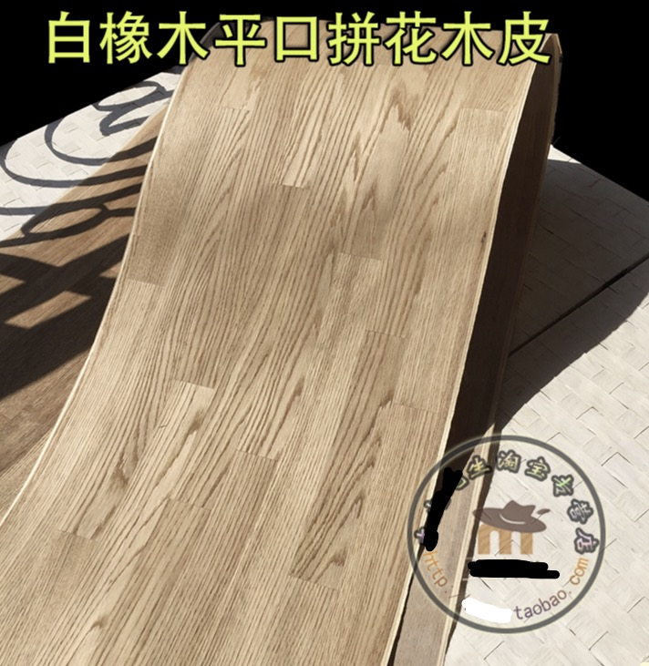 L: 2.5 meters thickness:0.25mm Width:40cm Natural wood spliced wood veneer skin цена