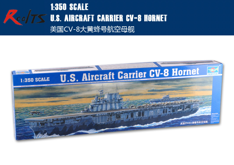 RealTS Trumpeter 1/350 05601 U.S. Aircraft Carrier CV-8 Hornet Model Kit [model] trumpeter ta 3b 02870 1 48 us air warrior attack aircraft
