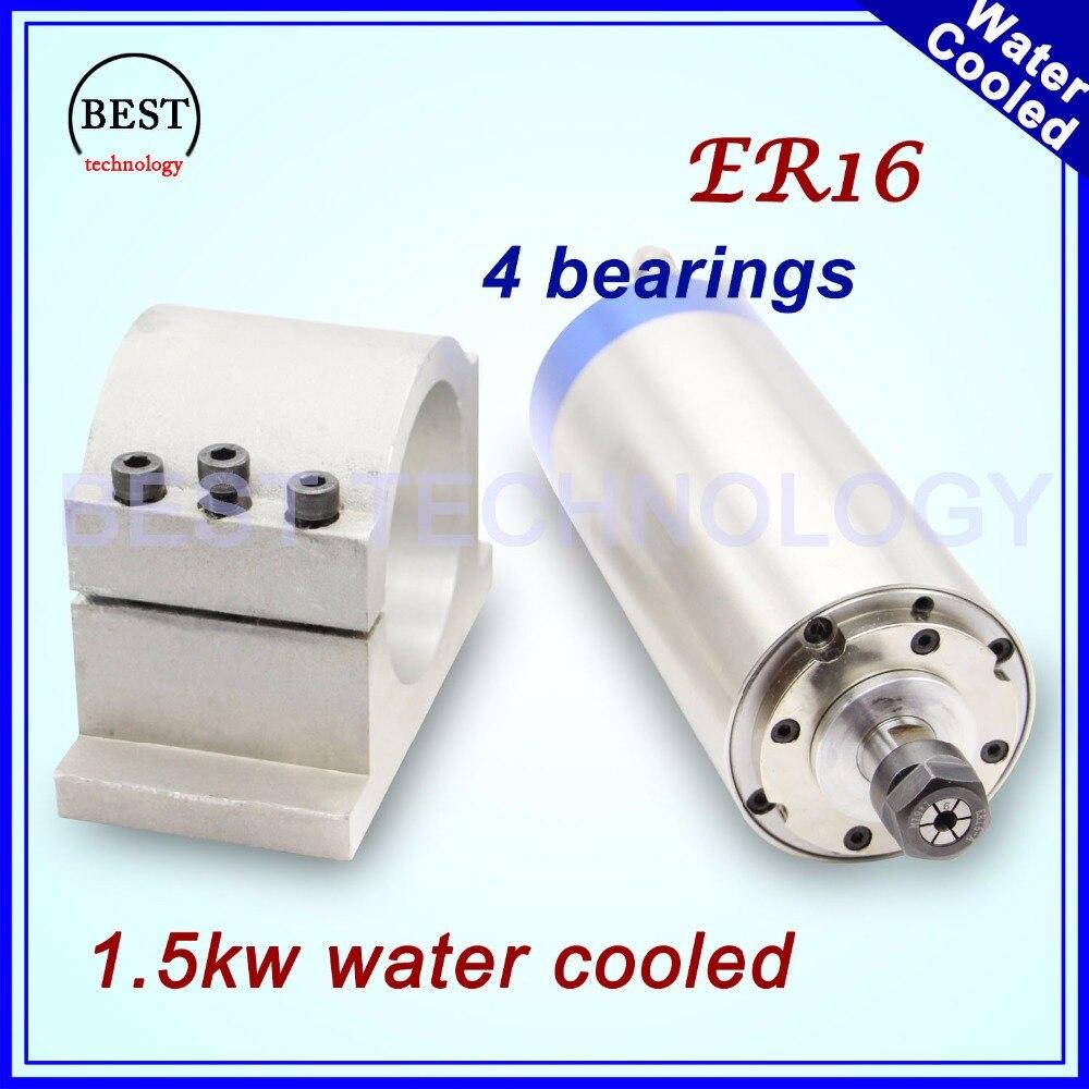 1.5KW broche refroidi à l'eau ER16 CNC moteur de broche Refroidi À L'eau 80x220mm & 80mm en fonte d'aluminium pince broche support de montage