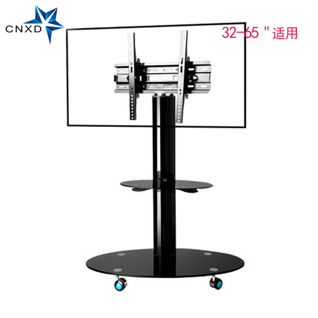 Mobile TV Stand Bracket Floor TV Carts with Adjustable Shelf and ...