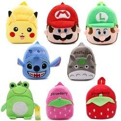 Милый плюшевый рюкзак с героями мультфильмов для маленьких детей, мини-школьная сумка, детский подарок, сумки для мальчиков и девочек, школь...