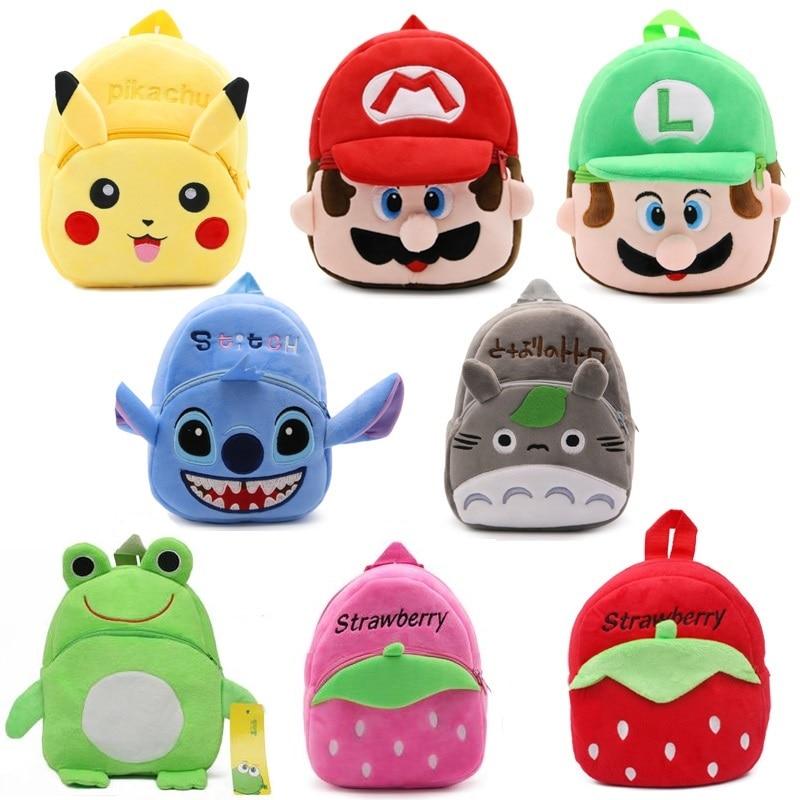 Cute Cartoon Baby Kids Plush Backpack Toys Mini School Bag Children's Gift Kindergarten Boy Girl Student Bags Lovely Mochila