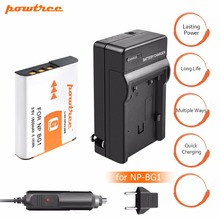 1X 1800mAh NP-BG1 NP BG1 FG1 Camera Battery+Battery Charger+Car Charger for sony DSC W210 W300 H10 H50 W290 HX7 HX10 HX30 L20