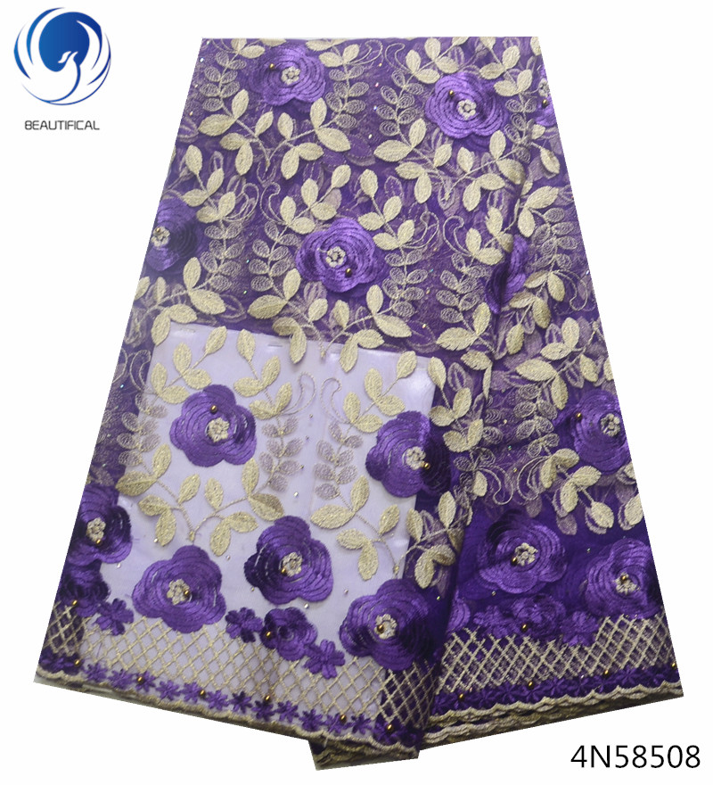 Beautifical purple lace fabric french net lace fabric embroidery lace fabric african 5yards lot for wedding high quality 4N585 in Lace from Home Garden