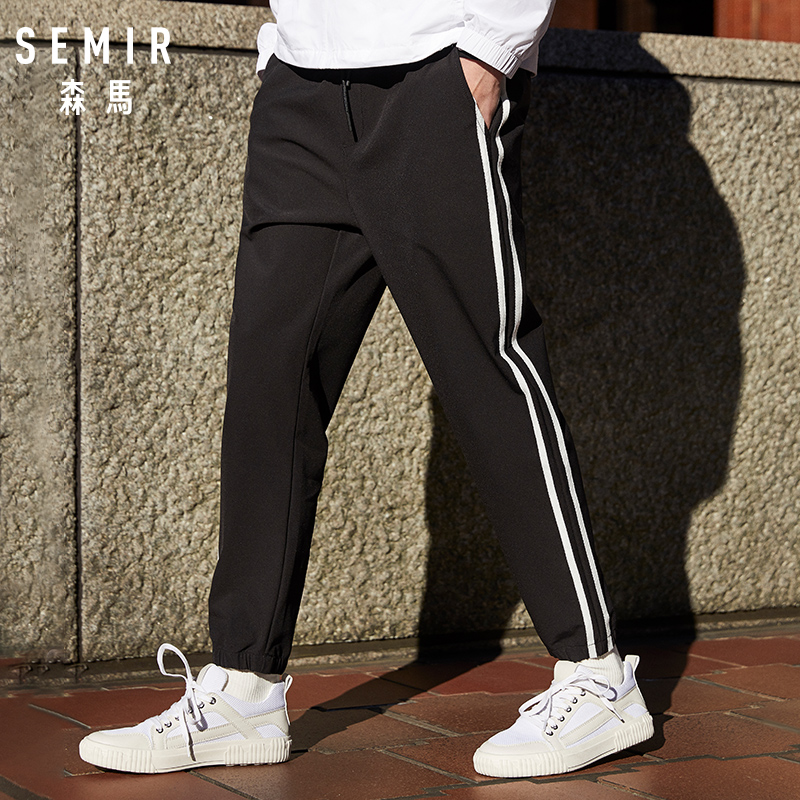 SEMIR Men Pull-on Pants With Side Stripe Men Sweatpants Sport Pants With Elastic Drawstring Waistband Casual Fit Ankle Length