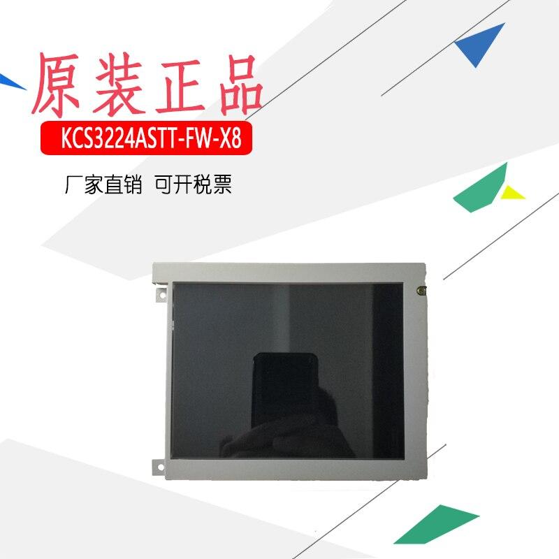 KCS3224ASTT-X8 LCD PANEL kcs3224astt ,HAVE IN STOCKKCS3224ASTT-X8 LCD PANEL kcs3224astt ,HAVE IN STOCK