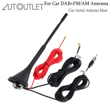 AUTOUTLET Top Roof Mount AM FM Radio Antenna Aerial Base Kit Universal Active Amplified DAB+FM Radio Car Aerial Antenna Mast