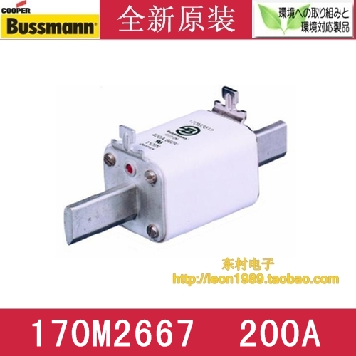 US BUSSMANN fuse 170M2667 170M2667D 200A 690V fast fuse direct selling rw7 10 200a outdoor high voltage 10kv drop type fuse