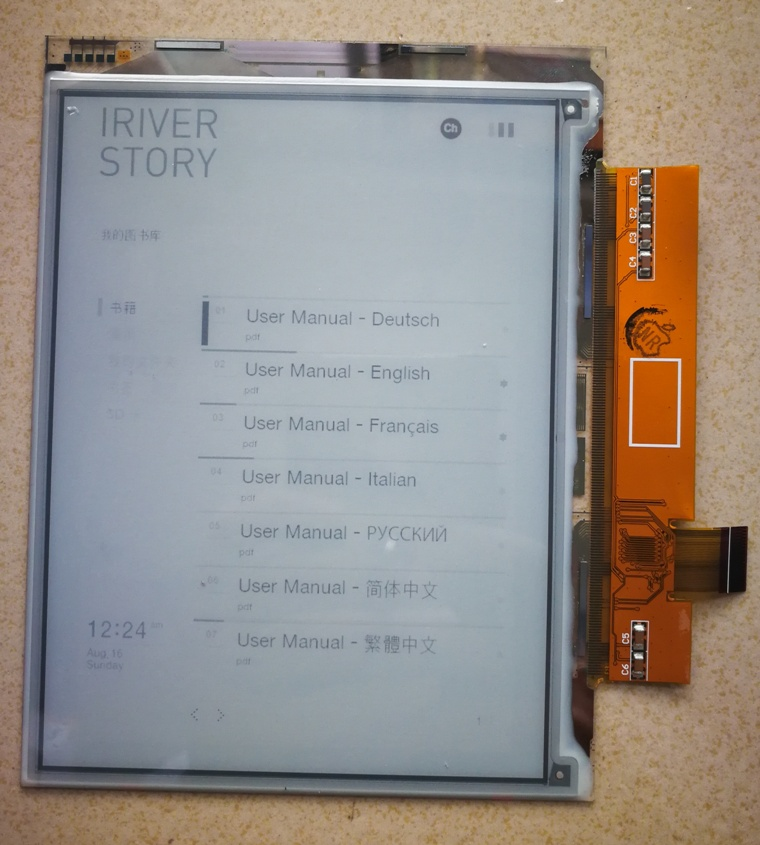 6.0 inch E-Book Reader Panel OPM060A1 OPM060A2 TEXET TB-406 lcd display for Texet TB-416 Ebook screen free shipping