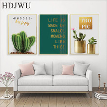 Nordic Canvas Painting Wall Picture Plant Cactus Printing Posters Pictures for Living Room Decor AJ00118