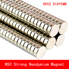 wholesale 8PCS D18*5mm round N50 powerful magnetic force neodymium magnets magnet diameter 18X5MM