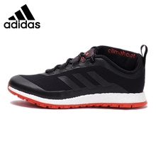 Original New Arrival Adidas Boost Men's Running Shoes Sneakers(China)
