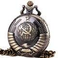 RUSIA MOSCÚ Soviética de Recuerdo de Los Hombres STEAMPUNK CUARZO RELOJ de BOLSILLO CON CADENA de cara Abierta Estilo Ejército Cubierta Colgante de Regalo + Caja de regalo