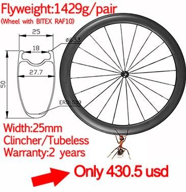carbon wheel 50mm width 25mm 21 365