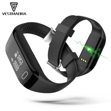 Новый H3 Bluetooth Smart Браслет Фитнес трекер сердечного ритма Смарт Браслет Спорт Шагомер SmartBand часы для Android IOS 6 S
