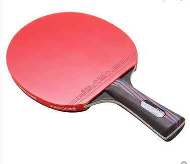 Huieson Carbon king table tennis racket